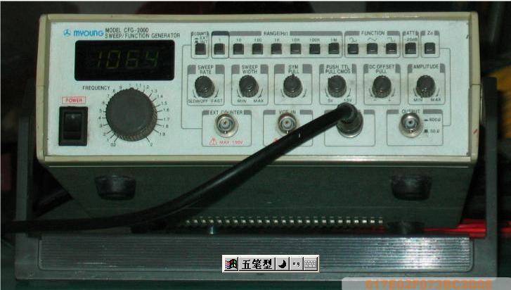 进口的MYOUNG的---CFG-2000型函数信号发生器 * 频率 25mHz---2MHz * 有扫频功能 * 有20dB衰减 * 有输出50欧--600欧转换 * 有脉宽调整和脉宽扫频 * 有频率显示和外频率测试口 * 有外锁相功能--有VCF IN接口 * 波形:正弦波,三角波,方波,调制方波