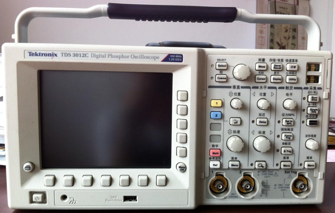 Pro Tek Oscilloscope : Tektronix tds c digital phosphor oscilloscope
